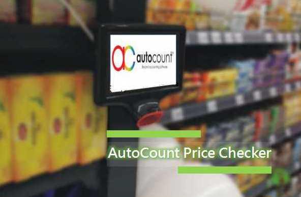 price checker